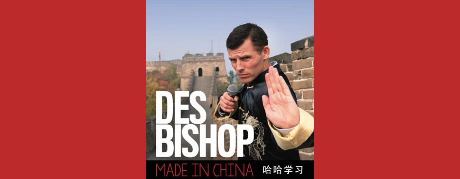 Des Bishop